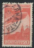 Sowjetunion 399D O - 1923-1991 UdSSR
