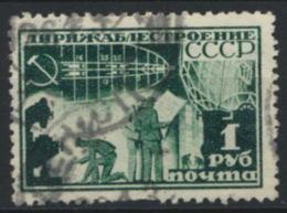 Sowjetunion 401D O - 1923-1991 UdSSR