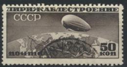 Sowjetunion 400B O - 1923-1991 UdSSR