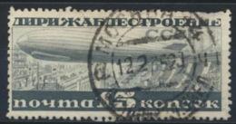 Sowjetunion 406 O - 1923-1991 UdSSR