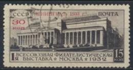 Sowjetunion 427 O - 1923-1991 UdSSR