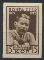 Sowjetunion 412U ** Postfrisch - 1923-1991 UdSSR