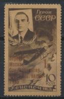 Sowjetunion 527 (*) - 1923-1991 UdSSR