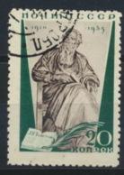 Sowjetunion 538C O - 1923-1991 UdSSR