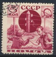 Sowjetunion 545A O - 1923-1991 UdSSR
