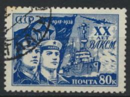 Sowjetunion 656 O - 1923-1991 UdSSR