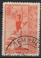 Sowjetunion 657 O - 1923-1991 UdSSR