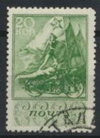Sowjetunion 660 O - 1923-1991 UdSSR