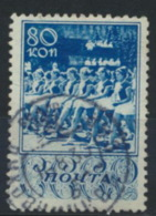 Sowjetunion 664 O - 1923-1991 UdSSR