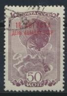 Sowjetunion 712 O - 1923-1991 UdSSR