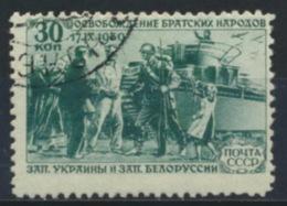 Sowjetunion 737 O - 1923-1991 UdSSR