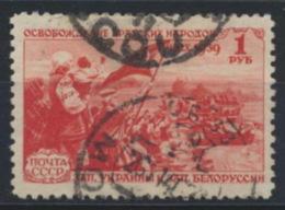 Sowjetunion 740 O - 1923-1991 UdSSR