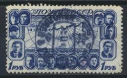 Sowjetunion 744 O - 1923-1991 UdSSR
