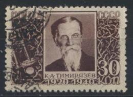 Sowjetunion 751 O - 1923-1991 UdSSR