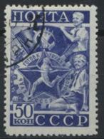 Sowjetunion 755A O - 1923-1991 UdSSR