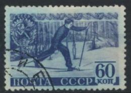 Sowjetunion 756C O - 1923-1991 UdSSR