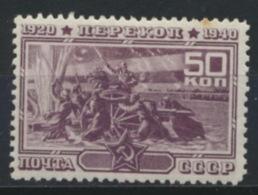Sowjetunion 783A * - 1923-1991 UdSSR