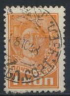 Sowjetunion 672 O - 1923-1991 UdSSR