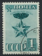 Sowjetunion 800C O - 1923-1991 UdSSR