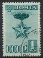 Sowjetunion 800C O - Gebraucht