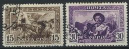Sowjetunion 804/05 O - 1923-1991 UdSSR