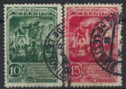 Sowjetunion 806/07 O - Gebraucht