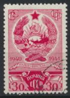 Sowjetunion 810C O - Gebraucht
