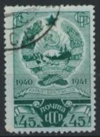 Sowjetunion 811 O - 1923-1991 UdSSR
