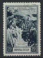 Sowjetunion 814 O - Gebraucht