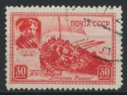 Sowjetunion 815 O - Gebraucht
