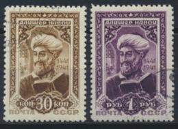 Sowjetunion 827/28 O - 1923-1991 UdSSR