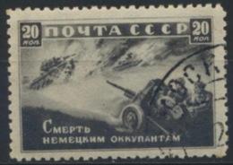 Sowjetunion 836 O - Gebraucht