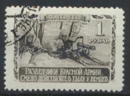 Sowjetunion 841 O - 1923-1991 UdSSR