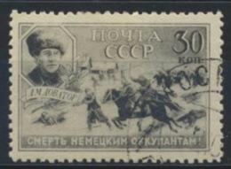 Sowjetunion 832 O - 1923-1991 UdSSR