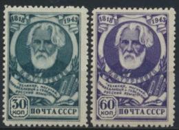 Sowjetunion 883/84 ** Postfrisch - 1923-1991 UdSSR