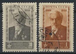 Sowjetunion 928/29 O - Gebraucht