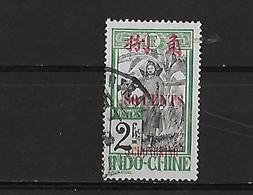 Tchong-king Yv. 96 O. - Tch'ong-K'ing (1902-1922)