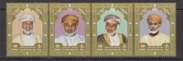 2003 Oman  33rd National Day Block Of 4 Portraits MNH - Oman