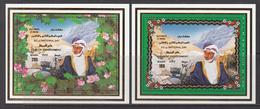 2002 Oman 32nd National Day Set Of 2 Souvenir Sheets MNH - Oman
