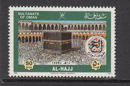 1986 Oman Pilgrimage To Mecca Holy Kaaba Set Of 1  MNH - Oman