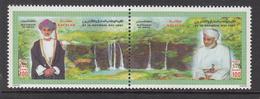 1997 Oman 27th National Day Sultan Qaboos Pair MNH - Oman