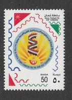 1998 Oman 4th Arab Gulf Countries Philatelic Exhibition Muscat Set Of 1  MNH - Oman