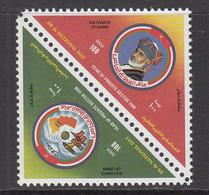 1998 Oman 28th National Day Sultan Qaboos & National Emblem Triangular Pair MNH - Oman