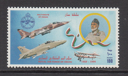 1999 Oman 40th Anniv Royal Air Force, Jet Planes Set Of 1  MNH - Oman