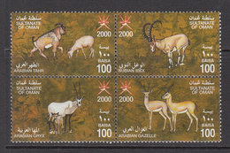 1999 Oman Wildlife, Ibex, Gazelle, Oryx Block Of 4  MNH - Oman