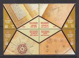 2003 Oman Manuscripts Block Of 4  MNH - Oman