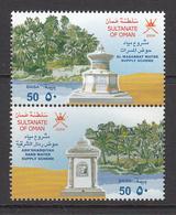 2004 Oman Water Supply Projects Pair  MNH - Oman