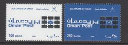 2006 Oman Post Emblem Set Of 2  MNH - Oman