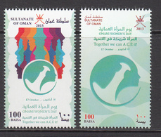 2013 Oman Women's Day Set Of 2 MNH - Oman