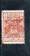 ARABIE SAOUDITE 1925 * - Arabie Saoudite